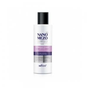 Энзимный лосьон для лица Nanomezocomplex Нановитализация кожи, 150мл