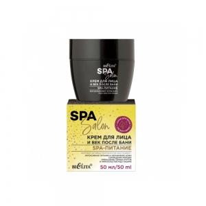 Крем для лица и век после бани SPA Salon SPA-питание, 50мл