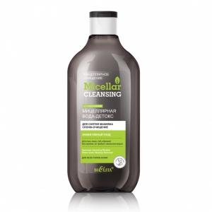 Мицеллярная вода-детокс для снятия макияжа Micellar cleansing «Спонж-очищение», 300мл