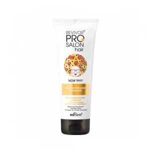 """Белита Revivor PRO Salon Hair Бальзам-маска д/волос """"Восст.и питание""""с маслом арганы, 200 мл"""