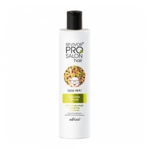 """Белита Revivor PRO Salon Hair Шампунь бессульф """"Аргановое питание"""" 300 мл"""