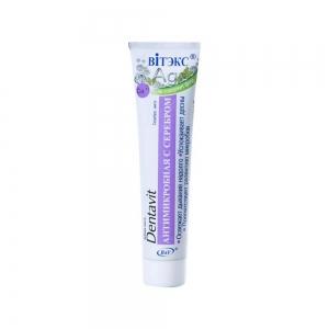 Дентавит Зубная паста Антимикробная с серебром без фтора, 160гр