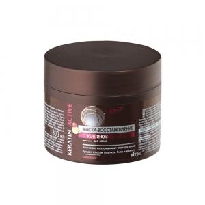 KERATIN Active Маска-восстановление для волос 300мл