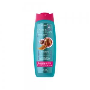 Густые и Блестящие Шампунь для густоты волос, 500мл