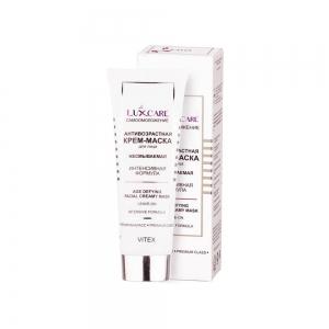 Lux Care Крем-маска для лица Интенсивная формула антивозрастная несмываемая 10мин, 75мл