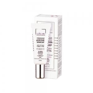 Lux Care Бальзам-эликсир для контура глаз и губ для зрелой кожи, 20мл