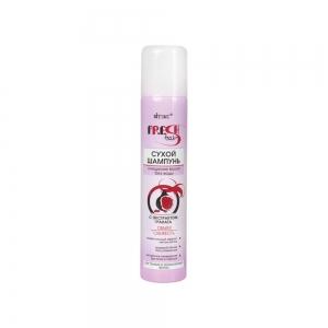 Fresh Hair СУХОЙ шампунь с экстрактом граната, 200мл