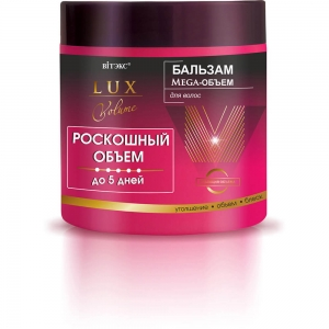 Роскошный Объем до 5 дней LV  Бальзам Mega-ОБЪЕМ для волос., 400мл