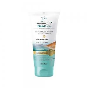 PHARMACos.Dead Sea Крем-масло для рук и тела максимально питающий для сухой, и атопической кожи, 150мл