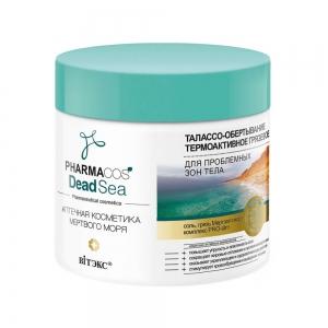 PHARMACos Dead Sea Талассо-обертывание для проблемных зон тела термоактивное, грязевое, 400мл
