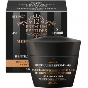 Пептидный крем-Prestige 12 Premium Peptides МИКРОПЛАСТИКА ЛИЦА ночной, 45мл