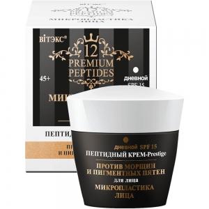 12 Premium Peptides МИКРОПЛАСТИКА ЛИЦА Пептидный крем-Prestige дневной Против морщин и пигментных пятен, SPF15, 45мл