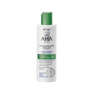 "Skin AHA Clinic Лосьон для лица ""отшелушивающий"" с фруктовыми кислотами, 150мл"