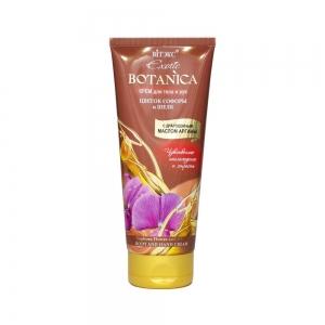 """Exotic BOTANICA Крем для тела и рук """"Цветок софоры и шелк"""" с маслом арганы, 200мл"""