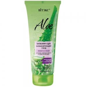 Aloe 97% Бальзам-Light Балансирующий уход для жирных у корней и сухих на кончиках с 7 экстрактами, 200мл тб