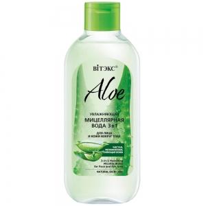 Мицеллярная вода Aloe 97% Увлажняющая 3в1, 400мл