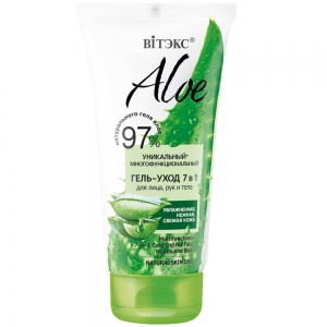 Aloe 97%  Гель-уход 7в1 для лица, рук и тела Многофункциональный, 150мл