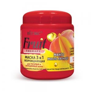 """FRUIT Therapy Возрождающая Маска 3в1 для тусклых и окрашенных волос  """"Манго и масло авокадо"""", 450мл"""