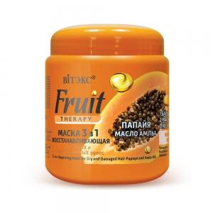 """FRUIT Therapy Восстанавливающая Маска 3в1 для сухих и поврежденных волос  """"Папайя и мало амлы"""", 450мл"""