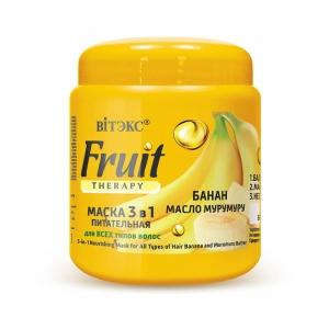 """FRUIT Therapy Питательная Маска для всех типов волос  """"Банан и масло мурумуру"""", 450мл"""