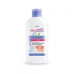 """Дентавит PRO Therapy Ополаскиватель для полости рта """"Реминализация зубной эмали"""" , 285мл"""