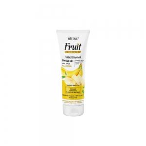 """Питательный уход 3в1 FRUIT Therapy Крем для лица дневной, ночной, маска """"Банан"""", 75мл"""