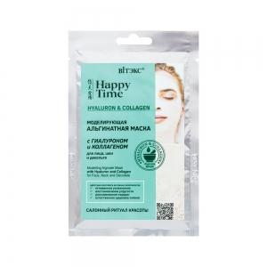 Маска для лица, шеи и декольте Happy Time Моделирующая альгинатная с гиалуроном и коллагеном, 28г