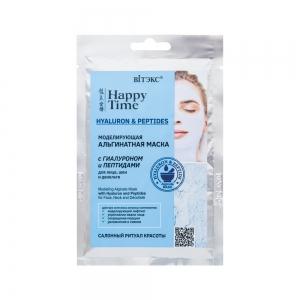 Маска для лица, шеи и декольте Happy Time Моделирующая альгинатная с гиалуроном и пептидами, 28г
