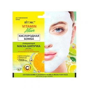 Очищающая маска-шипучка для лица VITAMIN Active Кислородная бомба, саше (2х7мл)