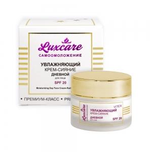 Увлажняющий крем-сияние для лица LUXCARE дневной SPF20, 45мл