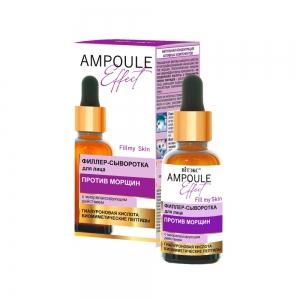 """Филлер-сыворотка для лица Ampoule Effect """"Против морщин"""" с миорелаксирующим действием, 30мл"""