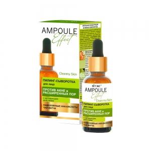 """Пилинг-сыворотка для лица Ampoule Effect """"Против акне и расширенных пор"""" с матирующим действием, 30мл"""