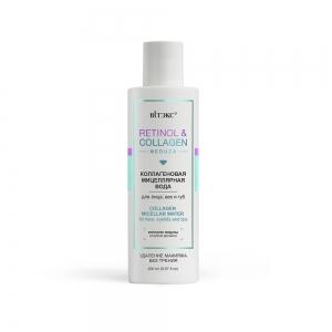 Мицеллярная вода для лица, век и губ Retinol&Collagen meduza коллагеновая, 200мл