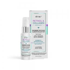 Сыворотка-бустер для лица, шеи и декольте Retinol&Collagen meduza биомиметическая, с бото-эффектом, 30мл
