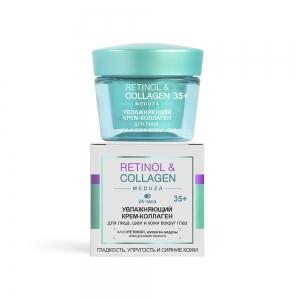 Крем-коллаген для лица, шеи и глаз 35+ Retinol&Collagen meduza увлажняющий 24ч, 45мл