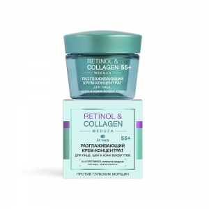 Крем-концентрат для лица, шеи и глаз 55+ Retinol&Collagen meduza разглаживающий, 24ч, 45мл