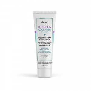 Маска-кокон для лица, шеи и декольте Retinol&Collagen meduza моделирующий, 75мл