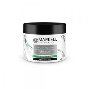 Professional КЕРАТИН Маска для интенсивного восстановления волос, 290г