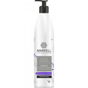 Color Freeze Шампунь для нейтрализации желтизны волос, 300мл (