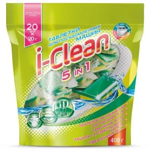 "Таблетки для посудомоечных машин ""I-Clean"" 5in1 (20шт)"