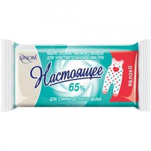 """Хозяйственное мыло  """"Яблоко"""" группа 3, 65%, для чувствительной кожи рук, для стирки детского белья, 140гр"""