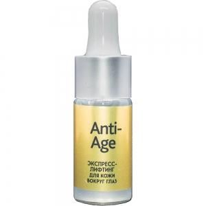 Secret Life  Luxury Therapy Экспресс-лифтинг для кожи вокруг глаз, день, 10мл