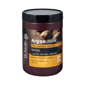 Argan Hair Роскошные волосы Маска для волос банка, 1000мл