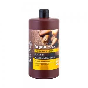 Argan Hair Роскошные волосы  Шампунь для волос флакон, 1000мл