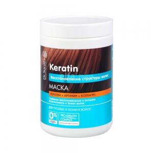 Keratin Восстановление Маска для волос банка, 1000мл