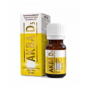 Витамин Аква Д3 15 000МЕ, 10 мл (0536)