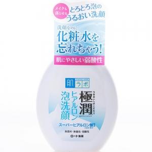 Пенка для умывания Gokujyun супер гиалуроновой кислотой, 160мл