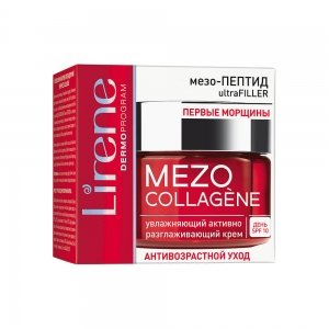 Mezo Collagene Крем для лица Увлажняющий активно разглаживающий крем SPF10, 50мл