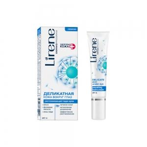 Здоровая Кожа Для чувствительной и аллергенной кожи Гидро-крем для кожи вокруг глаз  SPF 10, 15мл