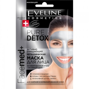 Facemed+ Металлическая маска для лица 3в1 Активно-очищающая Pure для жирной и комбинированной кожи, саше 2х5мл